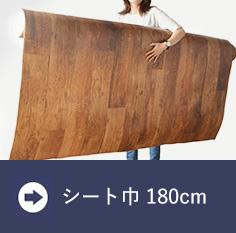 180cm巾