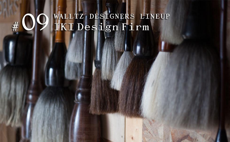 IKI Design Firm