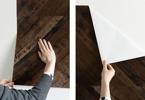 シール壁紙 ハッテミー