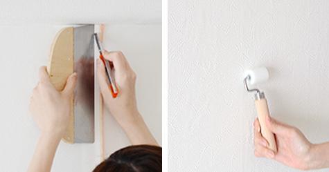 生のり付き壁紙施工方法手順4