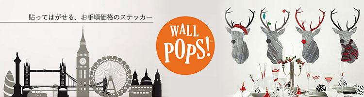 WALL POPS