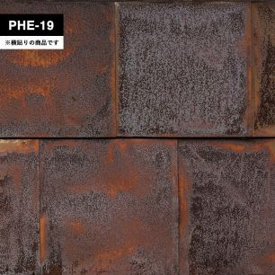 【切売】輸入壁紙 NLXL LAB 3 RUSTED METAL WALLPAPER BY PIET HEIN EEK METAL BROWN / PHE-19