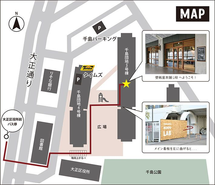 lab-map3