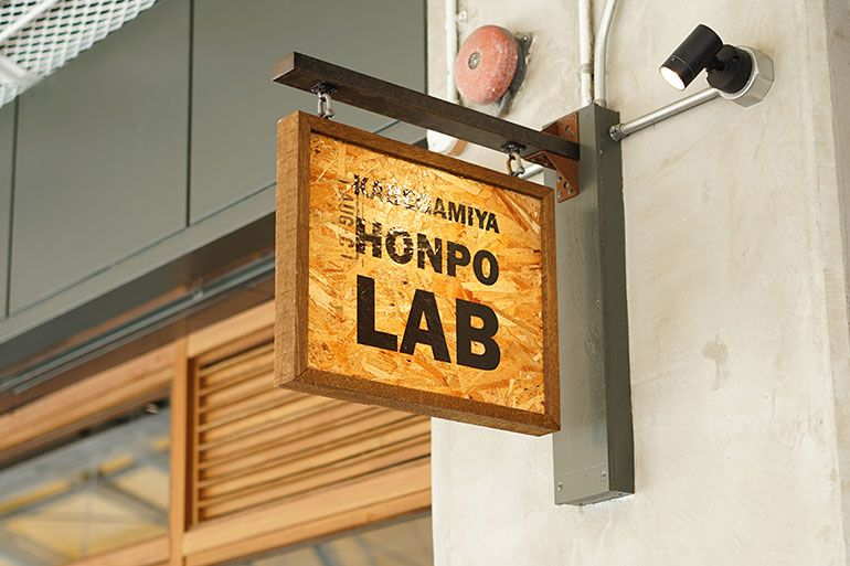 lab_outside_sign