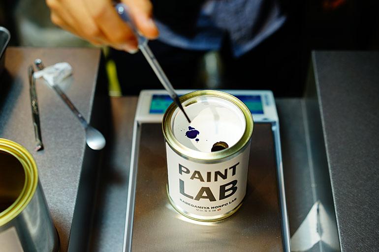 lab_paint_lab