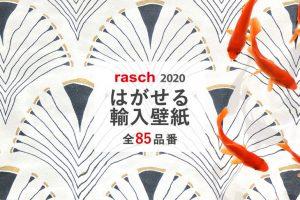 rasch2020