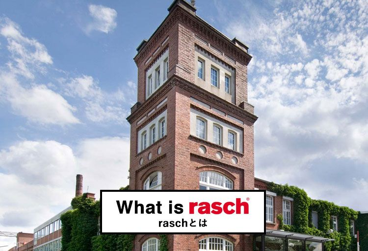 what is rasch