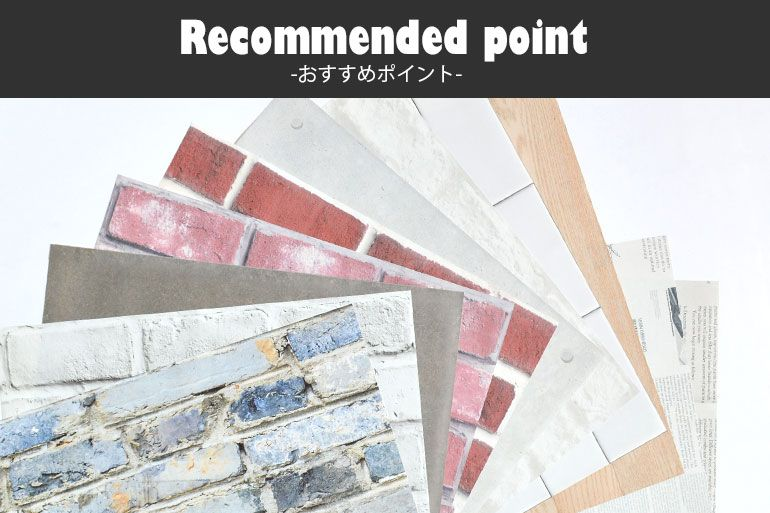 recommended_point