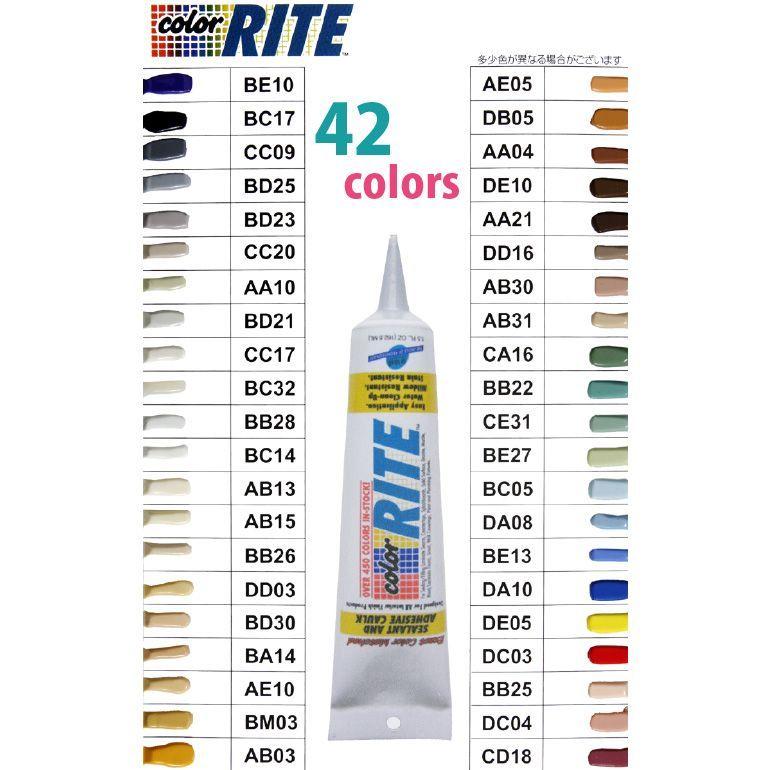 jytl-d-col-rites-sh1_content02_tiny