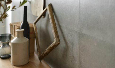 水で貼れる壁紙/Mortar Block