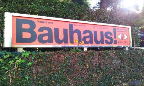 bauhaus_eyecatch