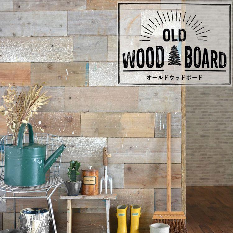 OLD WOOD BOARD ( オールドウッドボード )