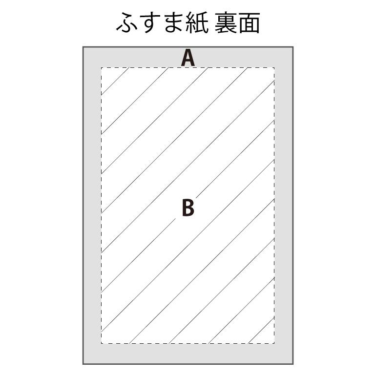 fusuma_glue_ill03