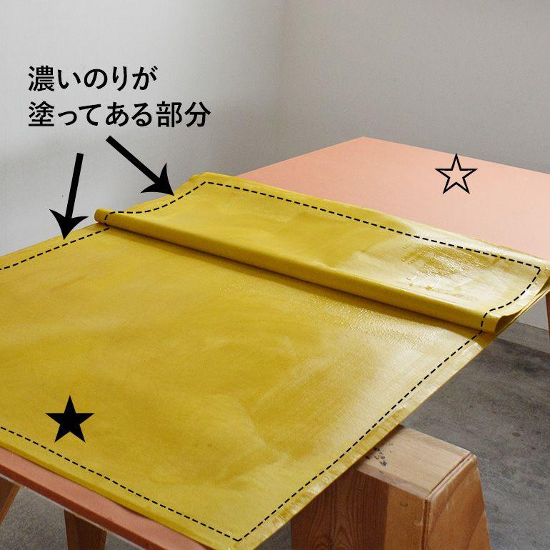 fusuma_paper14_03_tiny