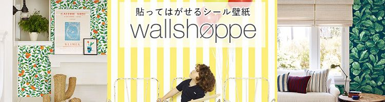 wallshoppe