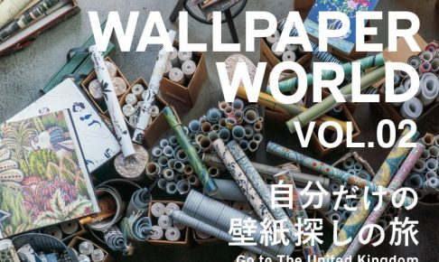 wpw_vol2_eyecatch03