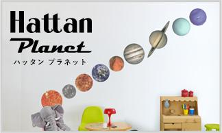 httan-c-baner_11